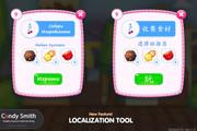 Готовый Проект Match 3 Sweet Sugar +UnityAds для Unity 8 - kwork.ru
