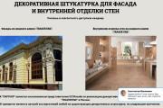 Скопирую Landing page, одностраничный сайт и установлю редактор 189 - kwork.ru