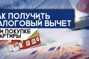 Креативные превью картинки для ваших видео в YouTube 156 - kwork.ru