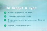 Подготовлю презентацию в MS PowerPoint 19 - kwork.ru