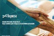 Разработка презентации 24 - kwork.ru