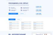 Уникальный дизайн сайта для вас. Интернет магазины и другие сайты 246 - kwork.ru