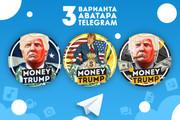 Оформление Telegram 67 - kwork.ru