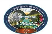 Создание этикеток и упаковок 43 - kwork.ru