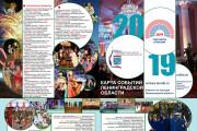 Сделаю Листовки 14 - kwork.ru