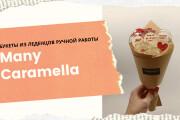 Стильный дизайн презентации 608 - kwork.ru