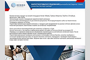 Дизайн презентации 38 - kwork.ru