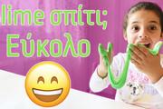Обложка превью для видео YouTube 52 - kwork.ru