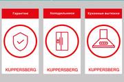 Обложки иконки для актуальных сторис Инстаграм 20 - kwork.ru