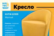 Дизайн Instagram 28 - kwork.ru