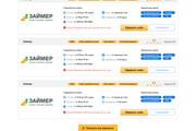 Дизайн сайтов в Figma. Веб-дизайн 46 - kwork.ru