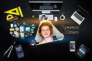 Шапка для канала YouTube 131 - kwork.ru
