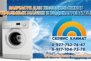 Макет визитки 40 - kwork.ru