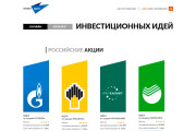 Копия сайта, landing page + админка и настройка форм на почту 155 - kwork.ru