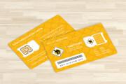 Дизайн визитки с исходниками 176 - kwork.ru