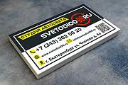Дизайн визитки 23 - kwork.ru
