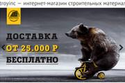 Доработка верстки и адаптация под мобильные устройства 71 - kwork.ru