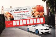 Создам качественный дизайн привлекающей листовки, флаера 74 - kwork.ru