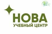 Отрисовка в вектор 129 - kwork.ru