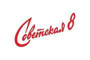 Логотип в стиле леттеринг 131 - kwork.ru