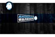 Оформление канала YouTube 123 - kwork.ru