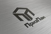 Эффектный логотип 263 - kwork.ru