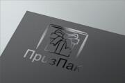 Эффектный логотип 262 - kwork.ru