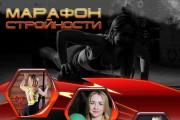 Создам презентацию 16 - kwork.ru