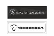 Дизайн для наружной рекламы 338 - kwork.ru