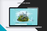Первый экран Landing Page 51 - kwork.ru