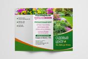 Дизайн брошюры, буклета 72 - kwork.ru