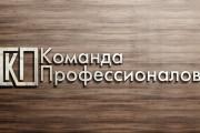 3 варианта логотипа + доработки по выбранному 26 - kwork.ru