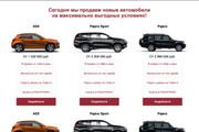Вёрстка сайтов по доступной цене 209 - kwork.ru