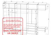 Конструкторская документация для изготовления мебели 164 - kwork.ru