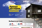 Верстка макетов PSD, Figma под все устройства 8 - kwork.ru