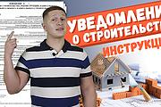Превью картинка для YouTube 98 - kwork.ru