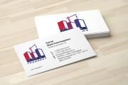 Дизайн визитки с исходниками 138 - kwork.ru