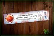 Рекламный баннер 95 - kwork.ru