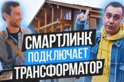 Обложка превью для видео YouTube 64 - kwork.ru