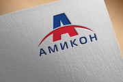 Создам 3 варианта логотипа 121 - kwork.ru