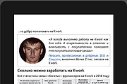 Верстка электронных книг в форматах pdf, epub, mobi, azw3, fb2 50 - kwork.ru