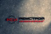 Разработаю дизайн логотипа 281 - kwork.ru