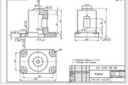 Чертежи в AutoCAD 114 - kwork.ru