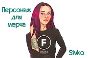 Нарисую CG персонажа 43 - kwork.ru