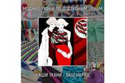 Создам 3 ярких баннера для Instagram + исходники 74 - kwork.ru