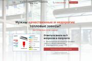 Квиз-лендинг под ключ 43 - kwork.ru