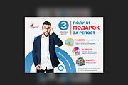 Изготовление дизайна листовки, флаера 134 - kwork.ru
