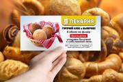 Создам качественный дизайн привлекающей листовки, флаера 64 - kwork.ru