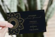 Эффектная визитка 117 - kwork.ru