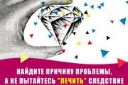 Сделаю 1 баннер статичный для интернета 66 - kwork.ru